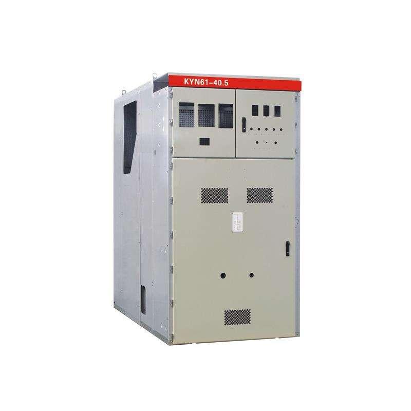 KYN61-40.5高壓開關柜